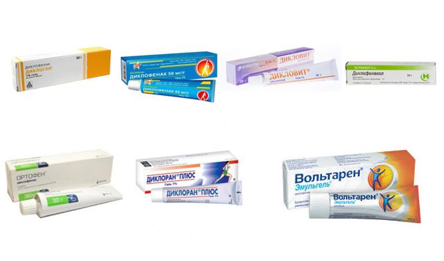 Ушиб ребра: симптомы и лечение в домашних условиях, лекарства и мази при ушибе ребер