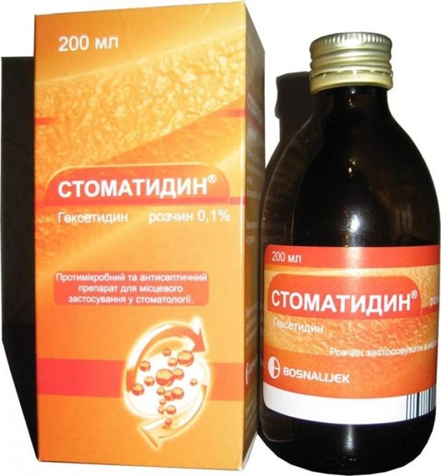 Стоматидин – инструкция по применению, аналоги, применение для детей.