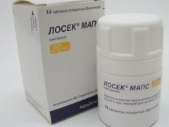 Панум 40 мг – инструкция по применению, аналоги, что лучше Панум или Омез