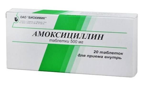 Флемоклав Солютаб: инструкция по применению, аналоги,