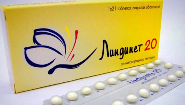 Что делать, если пропустила 1 противозачаточную таблетку противозачаточного Джес в середине цикла?