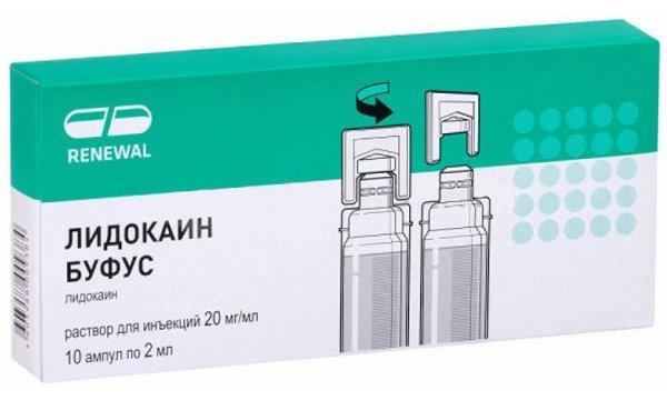 Совместимость Лидокаина и антибиотиков, как сделать укол антибиотика с Лидокаином