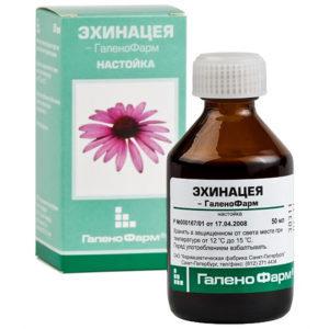 Какое самое эффективное лекарство для повышения иммунитета?