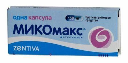 Дешевые аналоги Флюкостата при молочнице: чем заменить Флюкостат