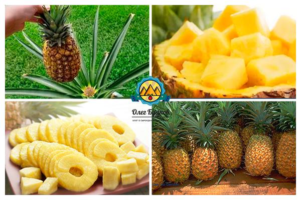 Ананас: полезные свойства, противопоказания, состав, ананас для похудения