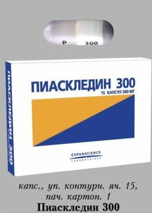 Пиаскледин 300 в капсулах: инструкция по применению, производитель, аналоги