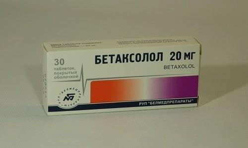 Лекарства от давления для пожилых людей без побочных эффектов: популярные средства