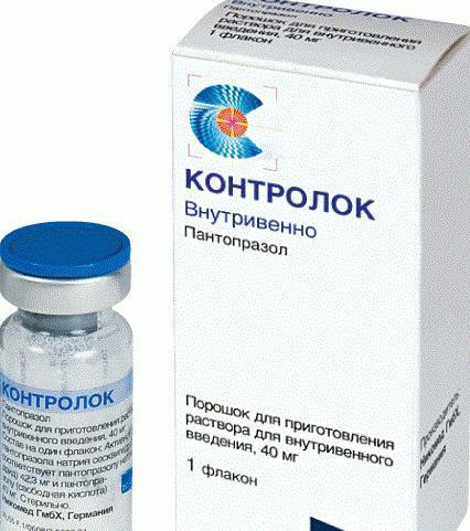 Контролок таблетки 20, 40 мг, ампулы: инструкция по применению, аналоги