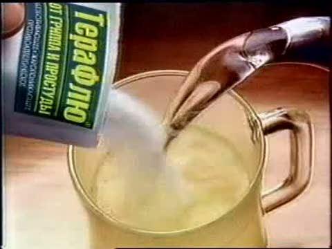 Терафлю: инструкция по применению, состав, аналоги, сколько можно пить