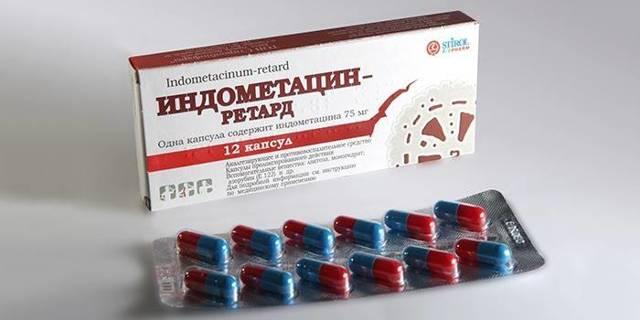 Какие нестероидные противовоспалительные препараты для лечения суставов самые эффективные