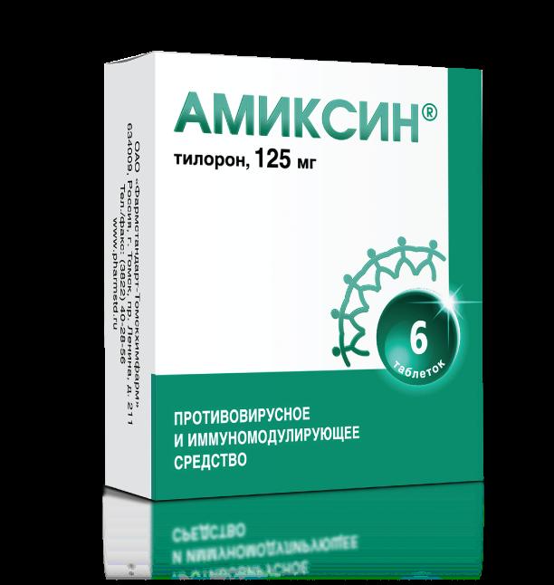 На какой период защищает от гриппа амиксин?