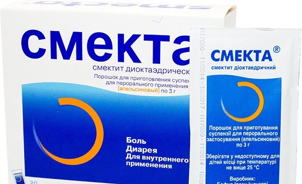 Какие таблетки принимать ребенку при ротовирусе?