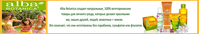 Вредные вещества в косметике: dea, sls, sles, парабены и другие вредные вещества в косметике