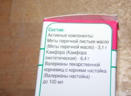 Дентагуттал: инструкция по применению, дентагуттал при беременности, аналоги