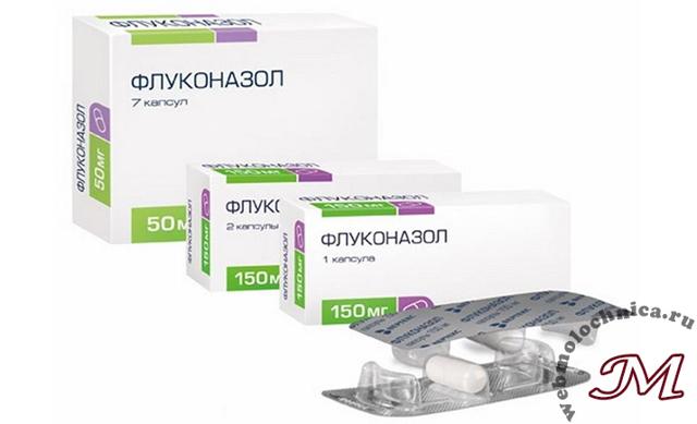 Как принимать при молочнице Флуконазол? | ОкейДок