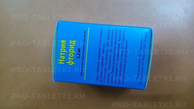 Натрия Фторид таблетки для рассасывания: инструкция по применению для детей и взрослых
