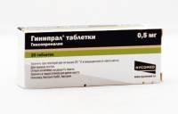 Гинипрал при беременности: для чего назначают капельницы таблетки, отзывы