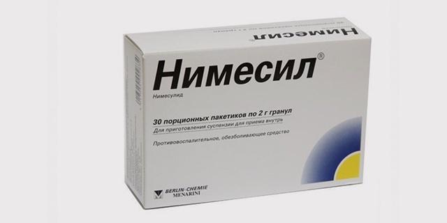 Цистит у мужчин: симптомы и лечение в домашних условиях, лекарства от цистита