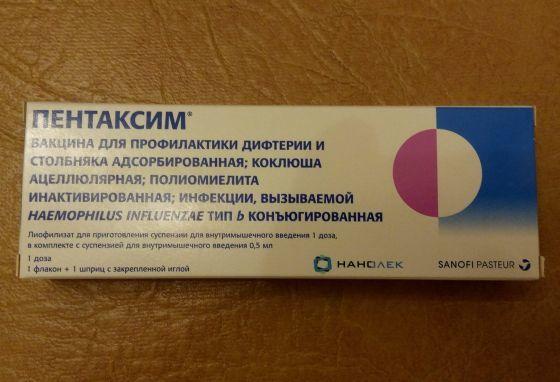 Дифтерия: симптомы, причины, лечение и профилактика, прививка против дифтерии – АКДС.