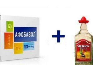 Афобазол и алкоголь: совместимость, через сколько можно пить, последствия