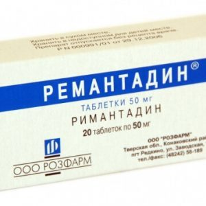 Ремантадин и алкоголь: совместимость, можно ли ремантадин с алкоголем, последствия