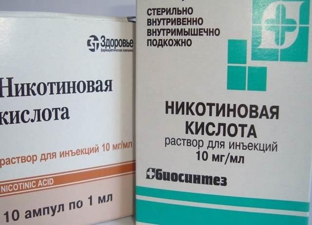 Препараты для снижения сахара в крови (инсулины): особенности применения | ОкейДок