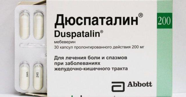Можно ли совместно принимать Драмина и Дюспаталин?
