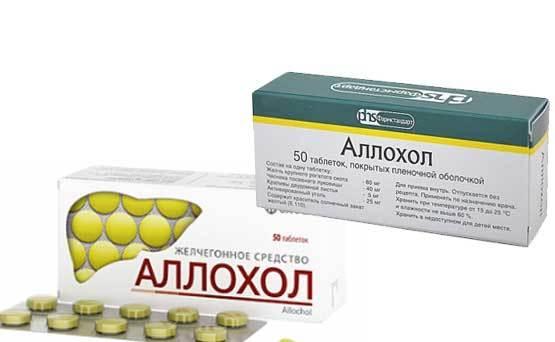 Аллохол: инструкция по применению, дозировка, побочные эффекты, противопоказания