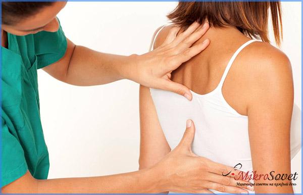 Межреберная невралгия — симптомы и лечение в домашних условиях