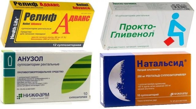 Парапроктит – симптомы, формы заболевания, правила лечения и операция при парапроктите