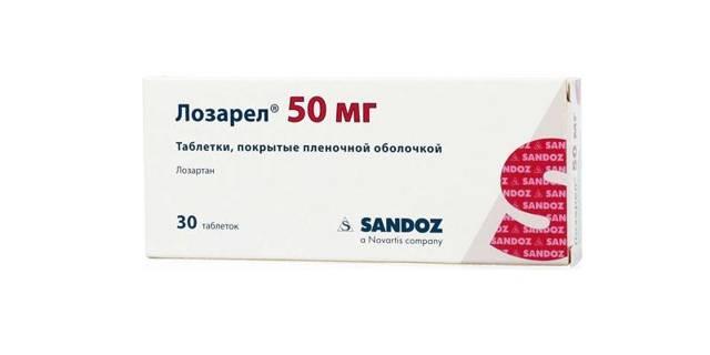 Ланзап: инструкция по применению, аналоги, что за лекарство ланзап, от чего помогает