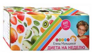 Диета Елены Малышевой для похудения в домашних условиях: меню диеты Малышевой