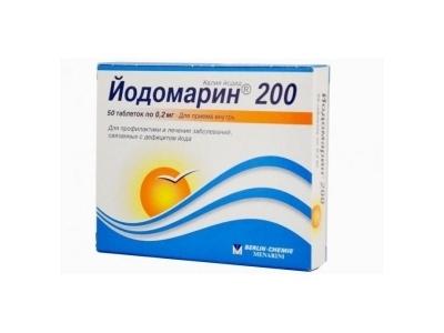 Как принимать йодомарин: инструкция по применению, сколько можно пить йодомарин 200