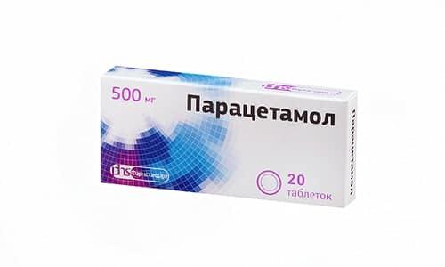 Совместимость Анальгина с другими препаратами — взаимодействие с Аспирином, Парацетамолом, Димедролом