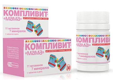 Витамины для беременных: какие лучше в 1 триместре, сравнение составов, рейтинг