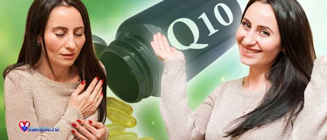 Коэнзим q10: что это такое, инструкция по применению коэнзима q10 для лица и кожи