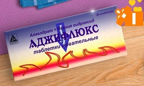 Аджифлюкс: инструкция по применению, от чего помогает, аналоги таблеток