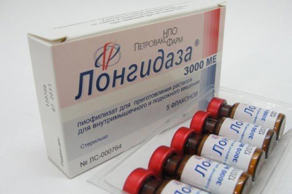 Как принимать лонгидазу и индометацин после удаления кисты яичника