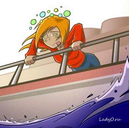 Укачивание – морская болезнь, причины и симптомы, лечение, таблетки от укачивания