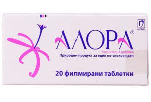 Успокоительные средства для кормящих мам грудничков: натуральные седативные
