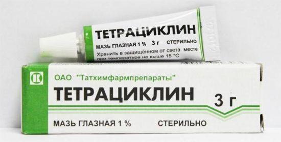 КОНЪЮНКТИВИТ У ГРУДНИЧКОВ | ОкейДок