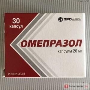 Гастрозол: инструкция по применению, от чего помогает, аналоги, разница с омепразолом