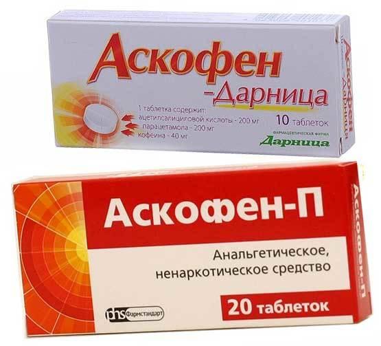Аскофен: инструкция по применению, аналоги, дозировка и противопоказания