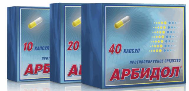 Арбидол: инструкция по применению, эффективность, аналоги