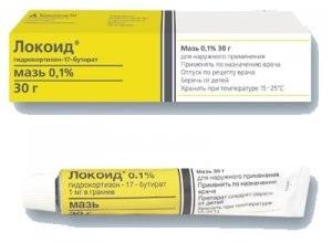 Липоидный некробиоз кожи: причины, симптомы, лечение, фото до и после