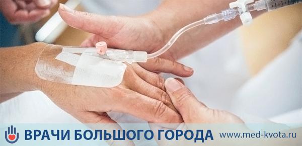 Рак мочеиспускательного канала у мужчин и женщин, клинические проявления, диагностика, оперативное лечение, химио- и лучевая терапия