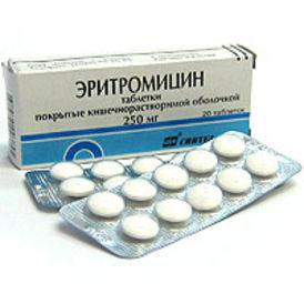 Эритромицин: инструкция по применению, противопоказания, аналоги, как принимать