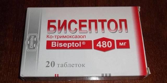 Желкизол: инструкция по применению, аналоги, побочные эффекты, состав