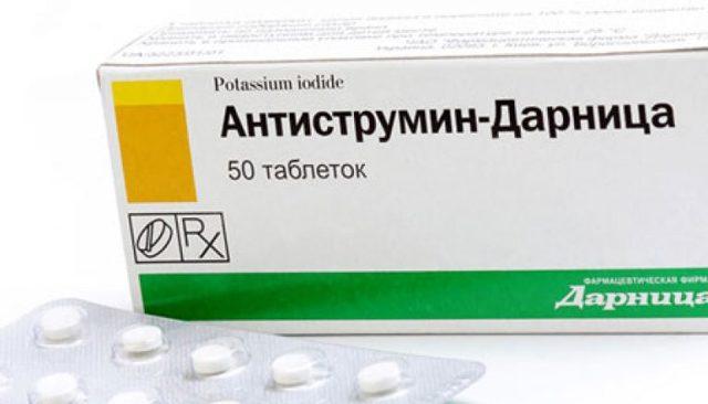 Эутиреоз – симптомы, лечение, анализы для диагностики эутиреозного токсического зоба
