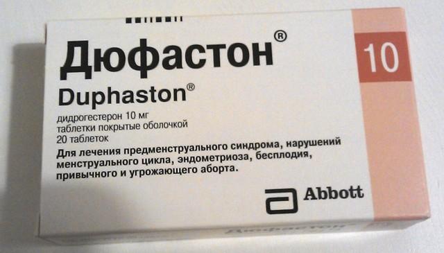 Инструкция по применению Утрожестана при планировании беременности и при угрозе выкидыша, сравнение Утрожестана и Дюфастона